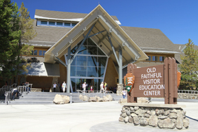 Main entrance of the Old Faithful Visitor Education Center